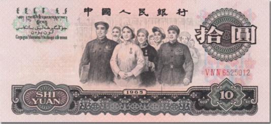 旧钞票高清av价格表 旧钞票高清av价格表图片