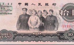 旧钞票回收价格表 旧钞票回收价格表图片