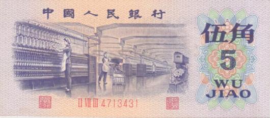 舊鈔票回收價格表 舊鈔票回收價格表圖片