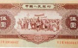 高價回收舊紙幣 舊紙幣回收價格表圖片