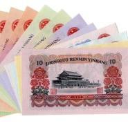 激情小说老钱币价格值多少钱 激情小说老钱币最新价格一览表