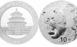 熊猫银币回收价格表 历年熊猫银币价格一览表