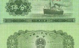1953年纸币回收价格 1953年1分到10元纸币回收价格一览表