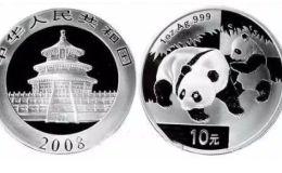 熊猫银币回收价格 熊猫银币价格多少钱一枚