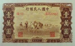 第一套人民币回收价格表 第一套人民币每张价格