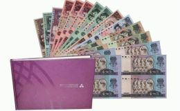 康银阁连体钞回收 康银阁第四套四连体钞回收值多少钱