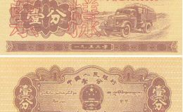 第二套人民币回收价 第二套人民币价格单张价格表