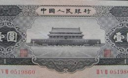 單張紙幣回收價格 舊版一元人民幣回收價格表圖片