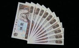回收人民币价格表 1980年5元人民币图片及价格