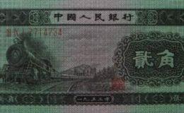 2角紙幣回收價格表 單張2角紙幣回收價格及圖片
