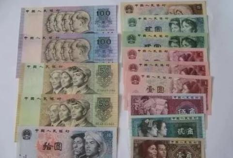 舊版人民幣回收價格表 舊幣回收價格表和圖片