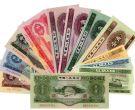 收购第二套人民币价格 第二套人民币收购行情分析