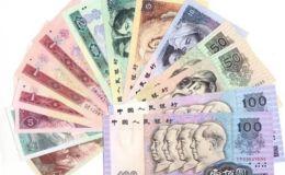第四套人民币收购价格 第四套人民币单张回收
