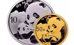 回收熊猫金银币 2020版熊猫金银币回收价格