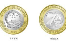 哪里回收金银币 70周年金银币回收价