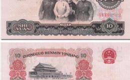 第三套人民币回收价格 第三套人民币单张价格表