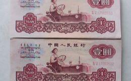 1元纸币回收价格表 1元纸币回收价格1960年