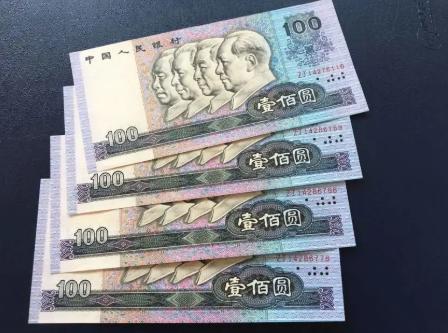 纸币价格回收表 1990年100元纸币价格回收表