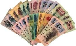哪里收购纸币 纸币回收最新价格表