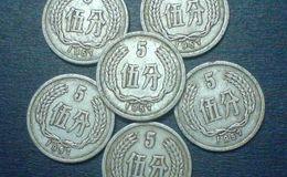 分币回收价格 一分二分五分币回收价格表