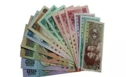 第四套人民币回收 第四套人民币单张回收价目表