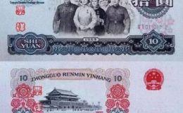 旧钱币回收价格 一张旧的大团结十元现在值多少钱
