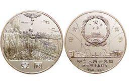 高价回收纪念币 纪念币回收价格表2020