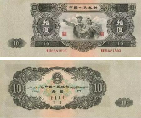二版幣回收價格查詢 二版幣回收價格表最新