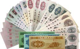 哪里在收旧版纸币 旧版纸币最新回收报价表