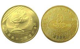 纪念币回收多少钱 纪念币最新收购价格