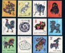 旧邮票回收价格 二轮十二生肖邮票价格及图片