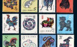 舊郵票回收價格 二輪十二生肖郵票價格及圖片