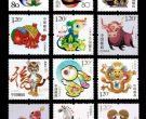 收购邮票回收价格 三轮十二生肖邮票价格
