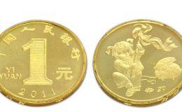 哪里回收纪念币 回收纪念币价格表图