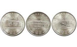 纪念币回收多少钱一枚 纪念币回收价格表一览