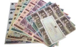 8连体钞激情小说值多少钱 8连体钞激情小说价格一览表