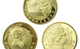 北京纪念币回收值多少钱一枚 北京纪念币回收价格一览表