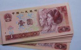 旧纸币的回收价格 旧纸币的回收价格1980年