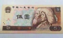 上?;厥?元紙幣 回收5元紙幣價格表
