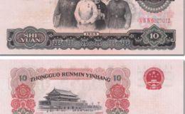 第三套人民币澳门金龙网址注册价 第三套人民币澳门金龙网址注册价大全套