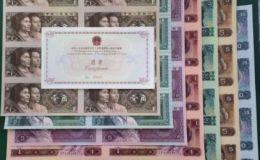 连体钞目前价格 各种连体钞价格表