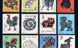 旧邮票回收价格值多少钱 旧邮票回收价格一览表2020