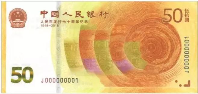 收购连体钞价格 连体钞回收价格表大全