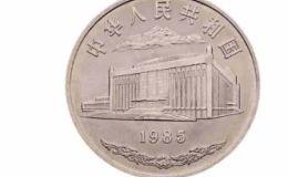 纪念币高价回收价格 纪念币回收多少钱一枚