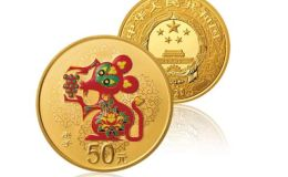 北京金银币回收 金银纪念币回收表价格