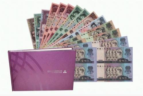 回收康银阁连体钞价格 康银阁连体钞回收价格表图片