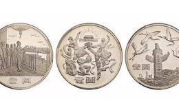 高价纪念币回收 各种纪念币回收价格表汇总