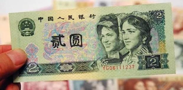 2元纸币高清av价格表 单张2元纸币高清av价格1980年