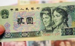 2元纸币澳门金龙网址注册价格表 单张2元纸币澳门金龙网址注册价格1980年