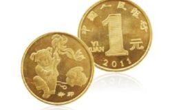 上门回收纪念币 一枚普通纪念币回收值多少钱
